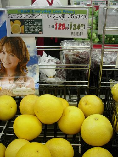 agrumes ( oranges, clémentines, citrons ) au japon 2