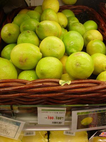 agrumes ( oranges, clémentines, citrons ) au japon 3
