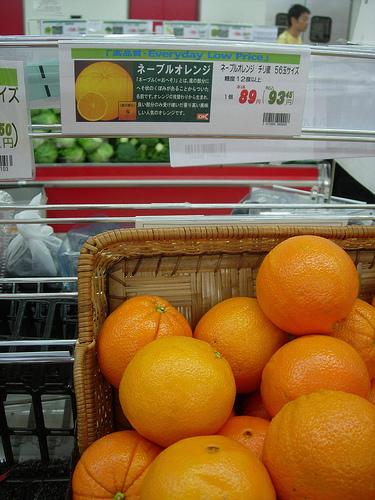 agrumes ( oranges, clémentines, citrons ) au japon